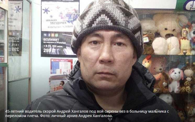 """В Улан-Удэ водитель """"скорой"""" уволился из-за обвинений в ДТП"""