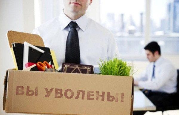 Минздрав опроверг увольнение 10 тысяч сотрудников ФМБА