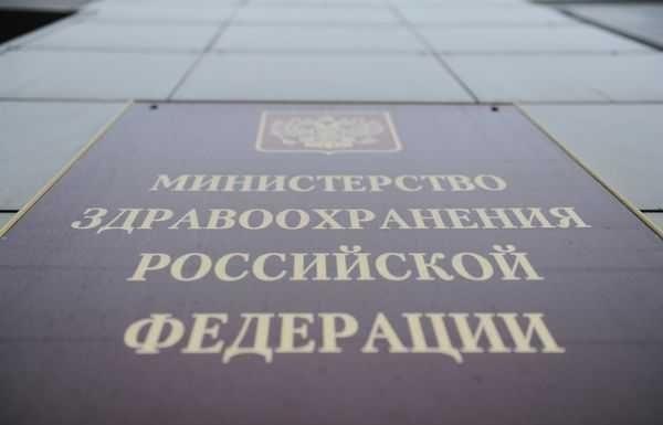 Минздрав России исполнил предупреждение антимонопольной службы