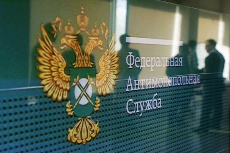 ФАС выявила картельный сговор при госзакупках медицинского оборудования