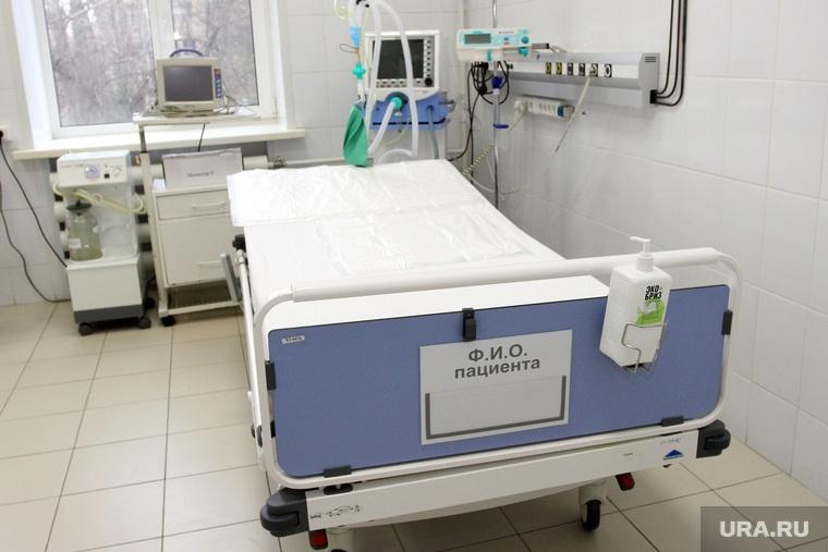 В Карпинске из-за долгов закрывают стационар больницы: люди написали петицию Путину