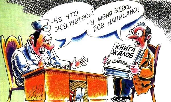 В Екатеринбурге врачи обвиняют директора в попытке превратить больницу в платный медцентр