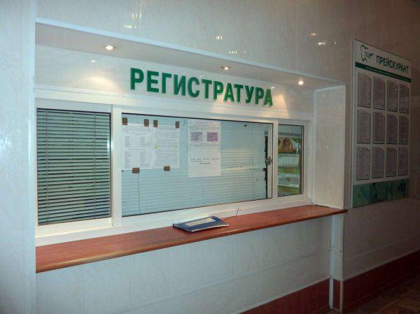 Вологжанин украл сумку с 4 тысячами рублей из регистратуры поликлиники