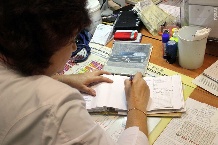 Участковым врачам за сверхнагрузку планируют платить по 5 тысяч рублей