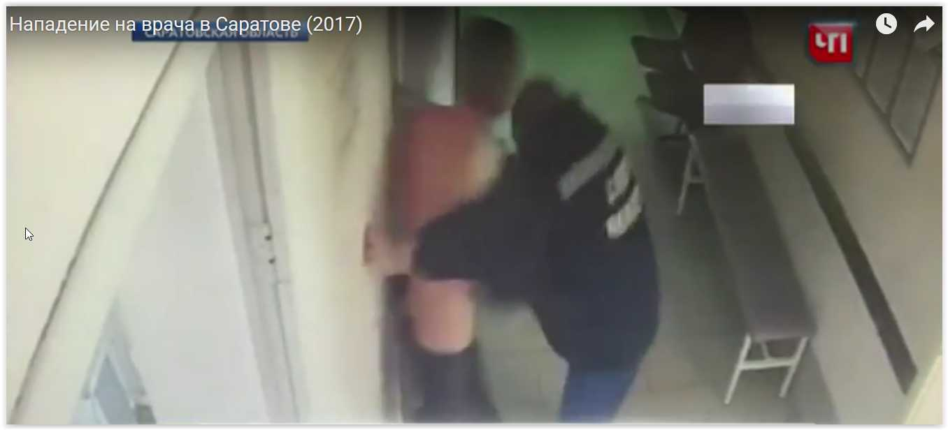 Появилось видео нападения на фельдшера в Саратовской области