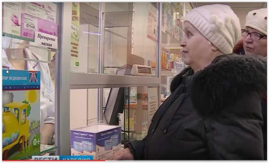 ВИДЕО: Льготники в Карелии 3 месяца не могут получить бесплатные лекарства