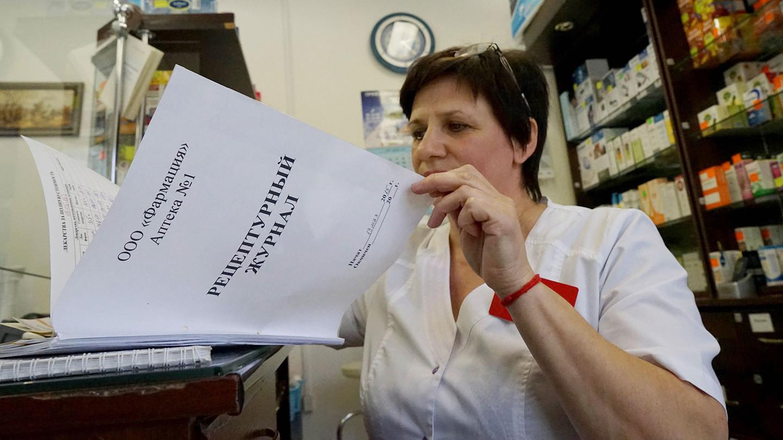 Импортозамещение лекарств дорого обошлось бюджету