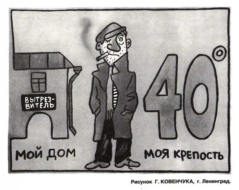В Мосгордуме обсудят в апреле-июне возвращение вытрезвителей на коммерческой основе