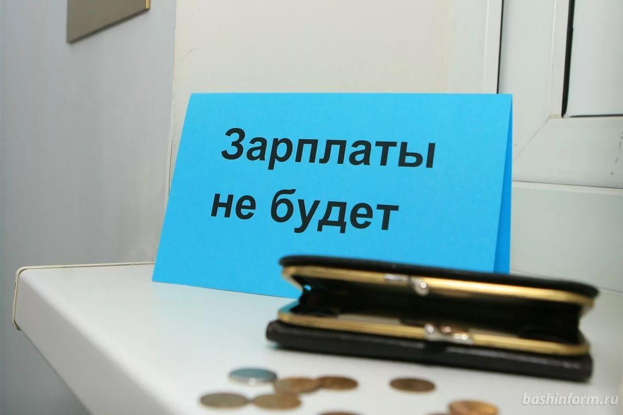 В Приморье медики сидят без зарплаты с нового года