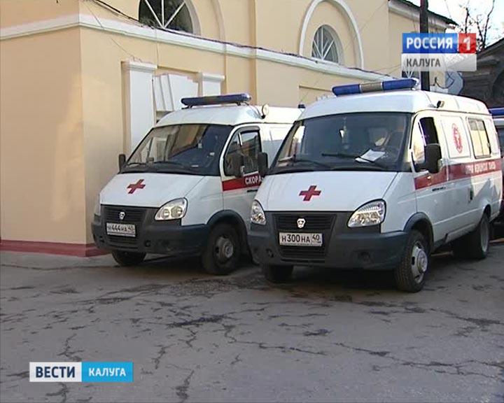 бригады «скорой помощи»
