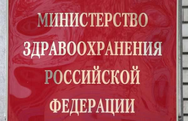 ОНФ обратится в Минздрав РФ с просьбой проверить обоснованность реорганизации более 100 медучреждений