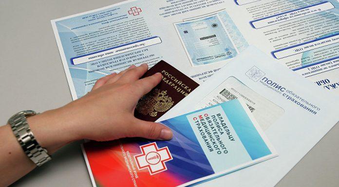 Минздрав опроверг сообщения о планах лишать безработных полисов ОМС