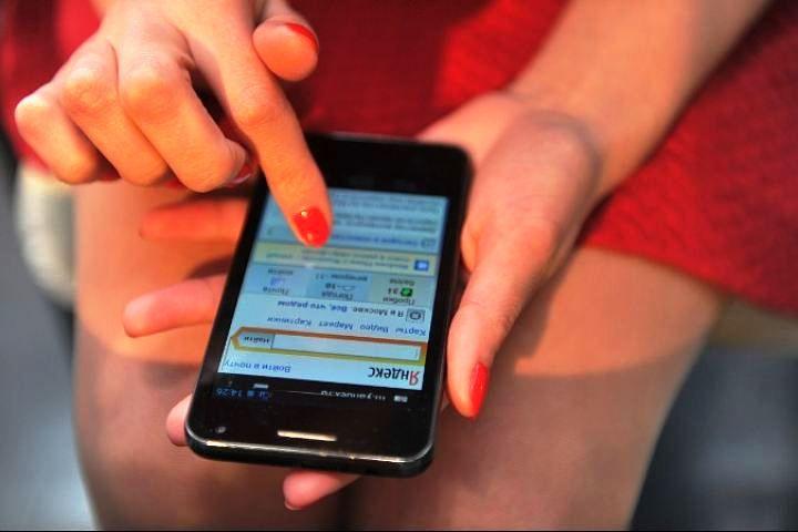 В Улан-Удэ пациент больницы украл у медика телефон