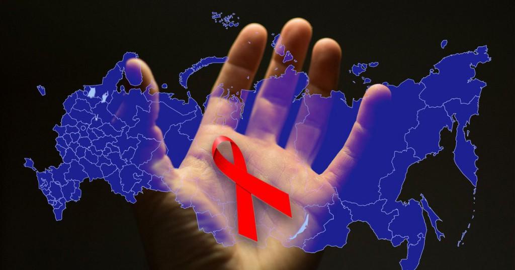 В России анонсировали борьбу с ВИЧ-диссидентами