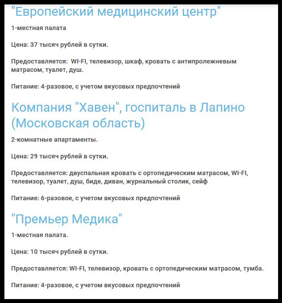 Минздрав и Фонд обязательного медицинского страхования (ФОМС) собираются лишить бесплатных полисов ОМС россиян, которые входят в группы безработных и самозанятых (например, это репетиторы, сиделки, няни). Так чиновники хотят экономить бюджет. Эта новость сегодня вызвала резонанс, а потом пресс-служба Минздрава её опровергла. При этом ещё в сентябре 2016 года вице-премьер Ольга Голодец говорилао разработке законопроекта, который введёт обязательные платежи с безработных за пользование медицинской инфраструктурой.