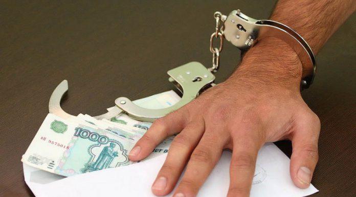 Чиновника подмосковного Минздрава задержали за взятки на 2 млн. рублей