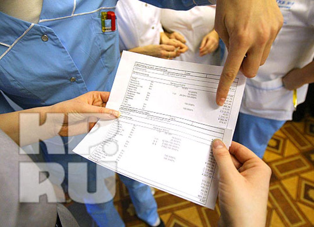 В Брянской области власти вопреки обещаниям Путину снизили зарплаты