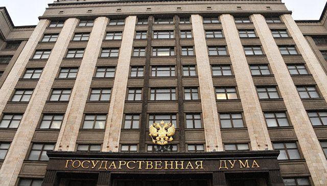 В Госдуму внесли второй законопроект о препятствии работе медиков