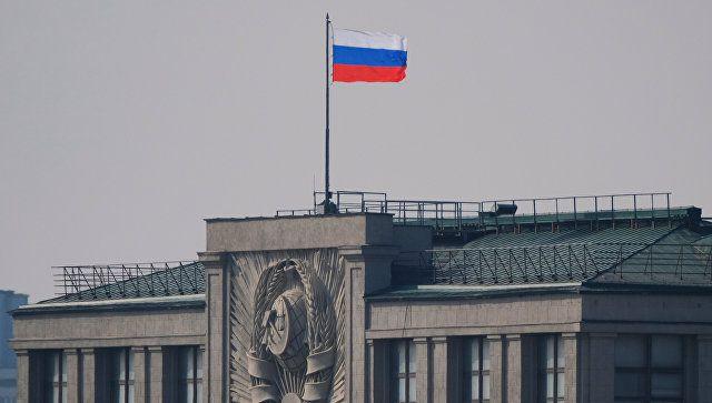 В России предложили наказывать за незаконные занятия магией и народной медициной