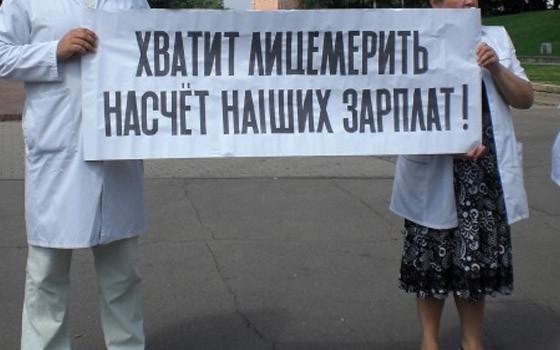 Как прожить медсестре на 7 тысяч рублей?