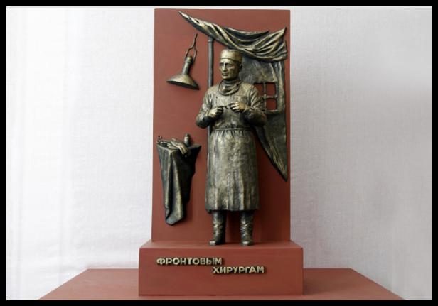 В России анонсировали возведение памятника фронтовым хирургам