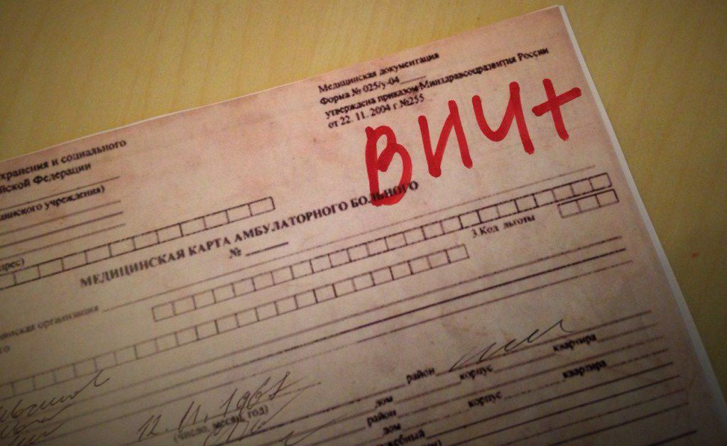 Министр Скворцова заявила о снижении заболеваемости ВИЧ