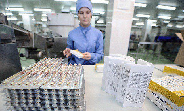 В наименовании лекарств запретили ставить пробелы