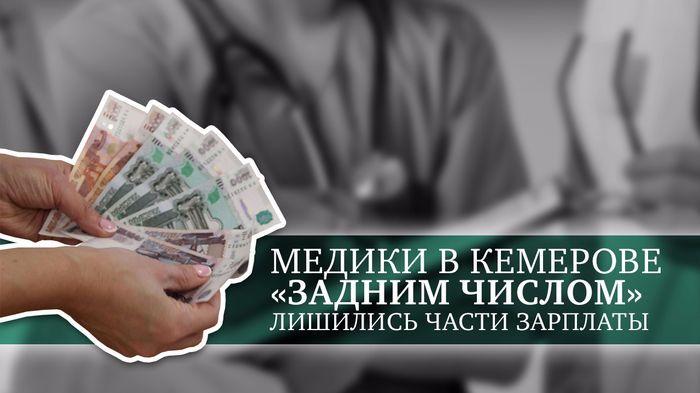 """Лаборантов заставляют """"выполнять план"""" по онкологии"""