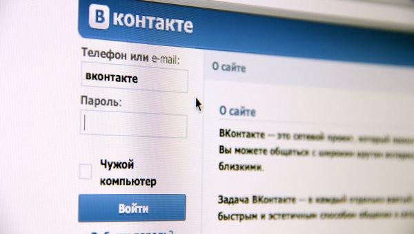 Санитаров психбольницы в Богданово отчитывают за лайки в соцсетях