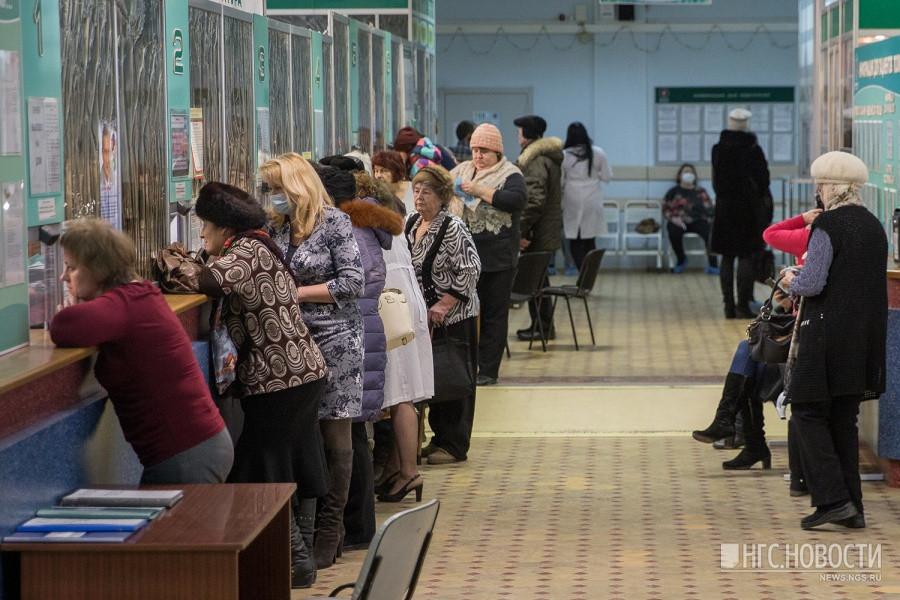 """В поликлинках появляются """"сборщики"""" жалоб от пациентов"""