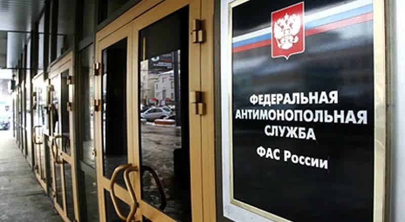 ФАС помогла Минздраву сэкономить 5 миллиардов рублей