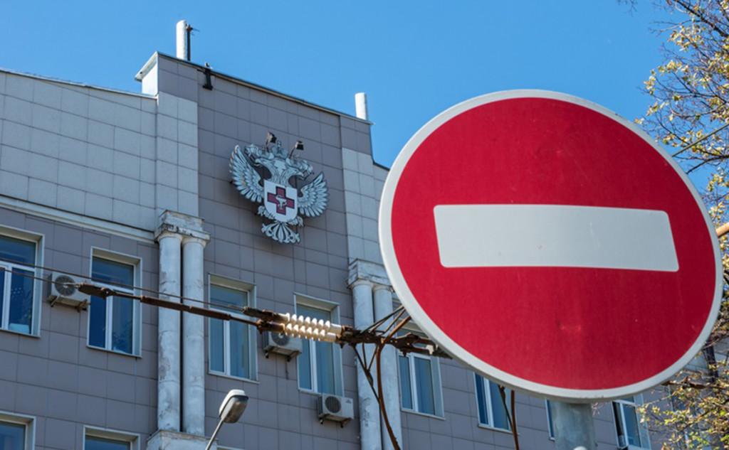 Счётная палата обвинила Минздрав в растратах и пожаловалась в Генпрокуратуру и СК