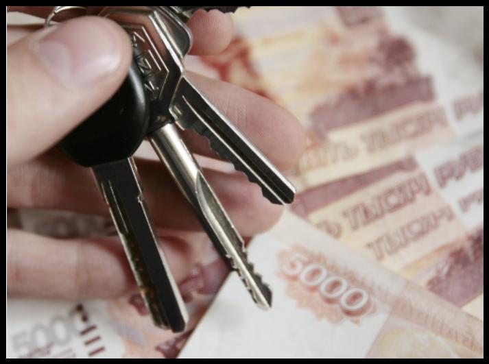 Фонд ОМС потратил 45 млн рублей на жилье для сотрудников