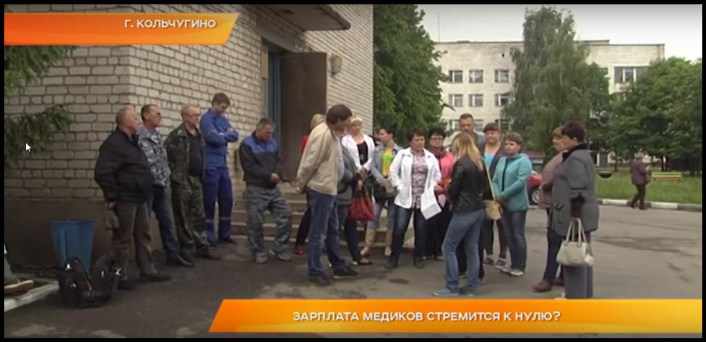 Медикам во Владимирской области накануне профессионального праздника урезали зарплату в три раза