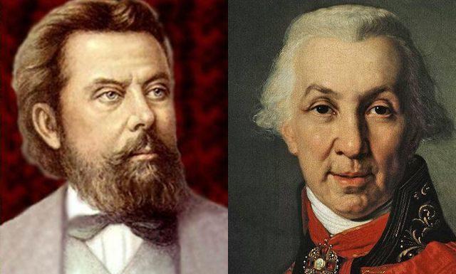 Медицинская Россия: Смогли бы сегодня вылечить Мусоргского и Радищева?