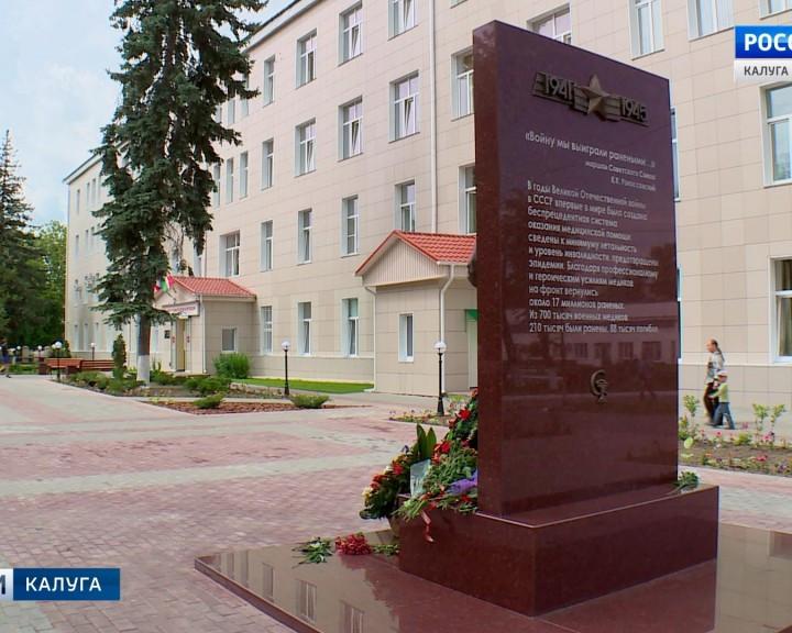 В сквере больницы скорой медицинской помощи торжественно открыли памятник фронтовому хирургу. Скульптура изображает врача, который только закончил делать операцию.