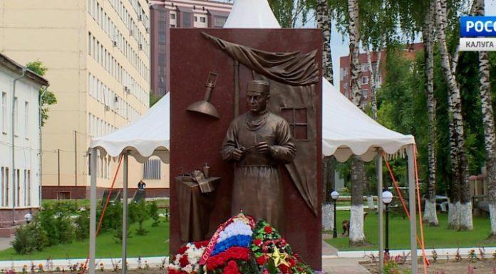 В Калуге открыли первый в России памятник фронтовому хирургу