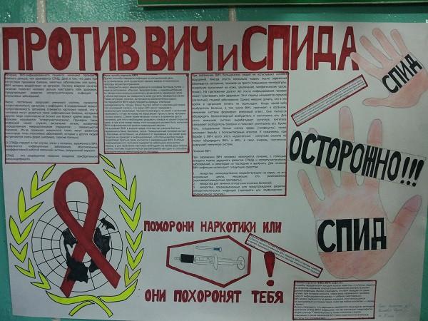 Роскомнадзор запретил уроки по профилактике ВИЧ для старшеклассников