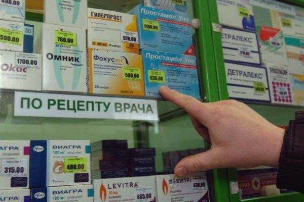 72% льготников в России покупают лекарства за свой счет