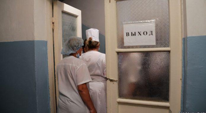 В республиканской больнице Северной Осетии прошли кадровые репрессии