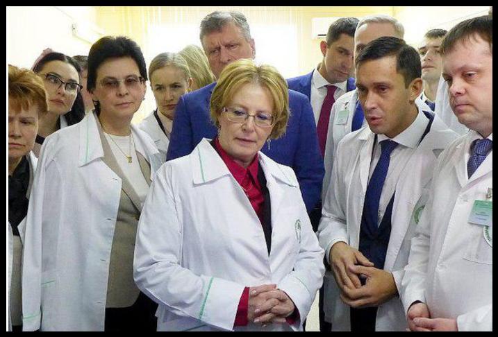 Минздрав ввёл 2,4 тысячи критериев оценки медицинской помощи