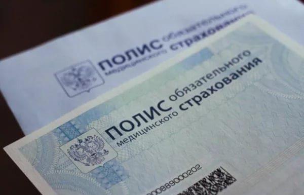Глава Крыма признал несовершенство системы ОМС на полуострове