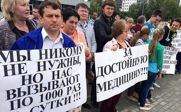СМИ: в Заполярье зреет медицинский бунт
