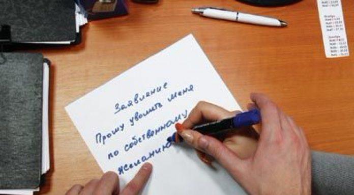 Губернатор: после шума вокруг брянского перинатального центра ушло пятеро врачей