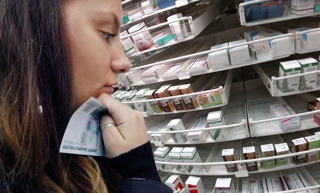 В Татарстане 44% онкологических льготников отказываются от бесплатных лекарств, выбирая 800 рублей