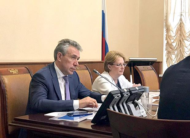 ВЭБ и Минздрав России запустят пилотные проекты на блокчейне