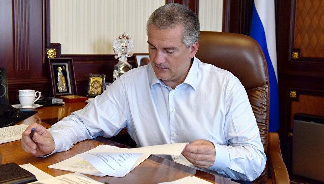 Аксенов объявил выговор министру здравоохранения Крыма