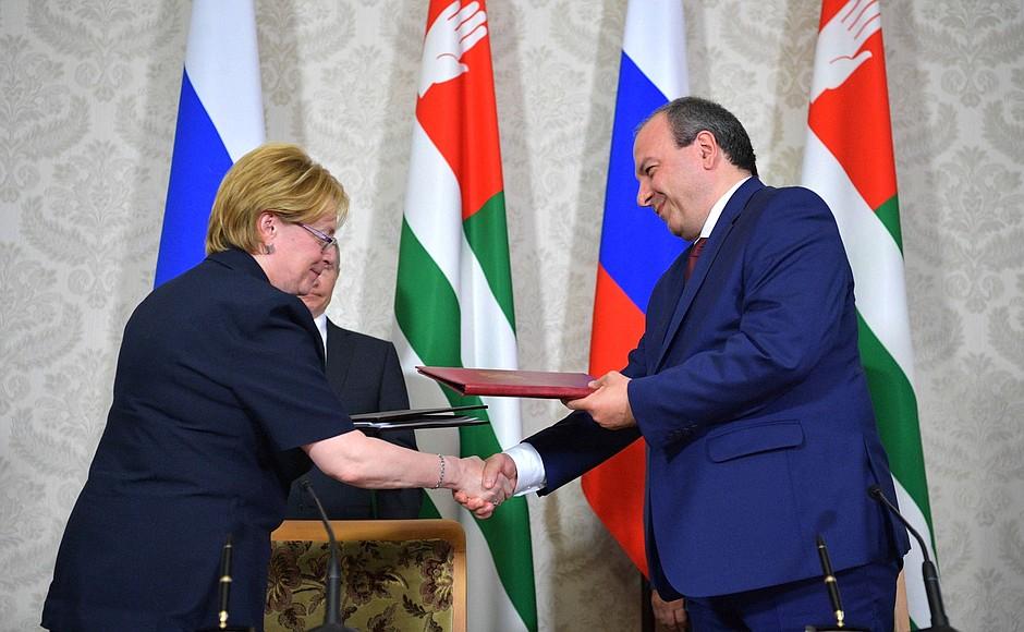 Россияне будут лечиться в Абхазии бесплатно