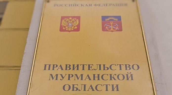 Власти Мурманской области помогут семье убитого врача онкодиспансера