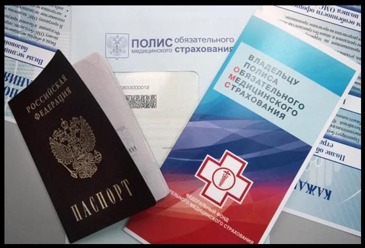 Депутат Госдумы поддерживает ликвидацию ФОМС